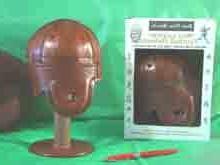 Mini Rust Brown Leather Football Helmet